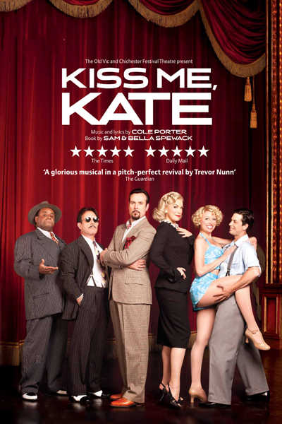 affiche_kiss_me_kate_contemporaine